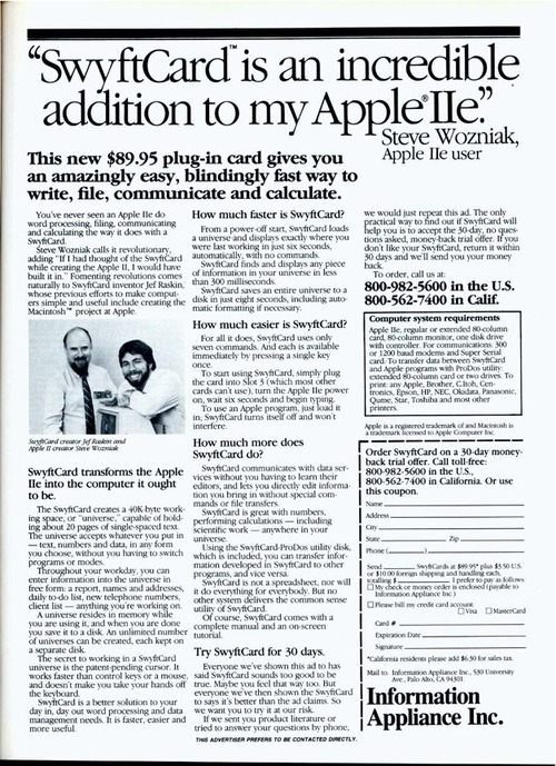 SwyftCard広告Nibble誌 1985年10月号