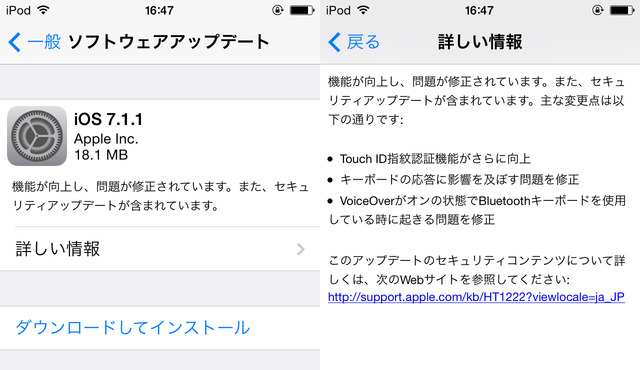 iOS711-iPod-touch-Update-Hero