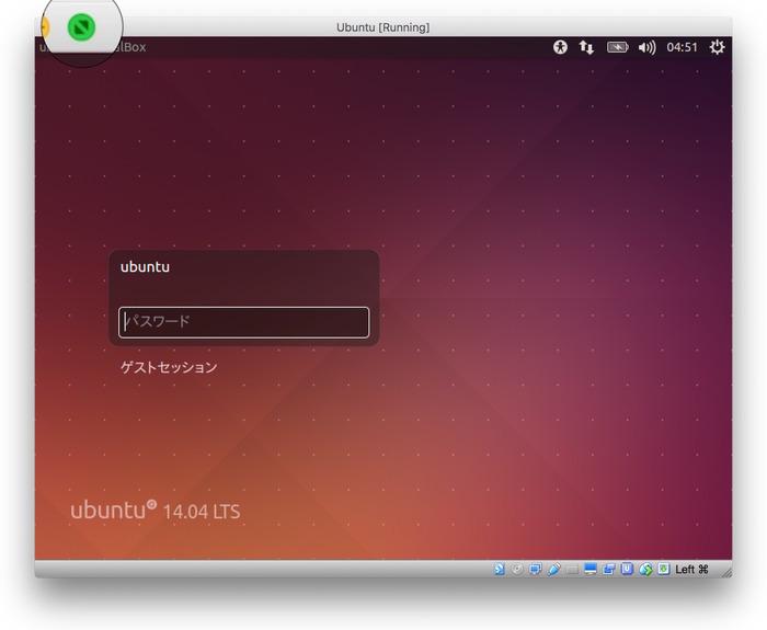 VirtualBOx-v508-Ubuntu