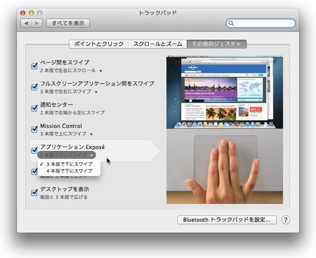 シスタム環境設定-アプリケーションExpose