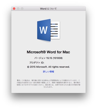 Word-for-Mac-v15-15
