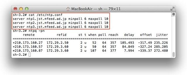 OS-X-Mavericksのntp_conf
