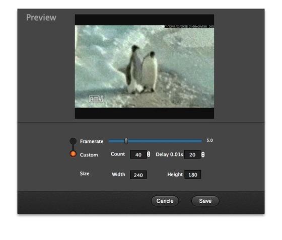 GIF Creatorでフレーム数やサイズを指定