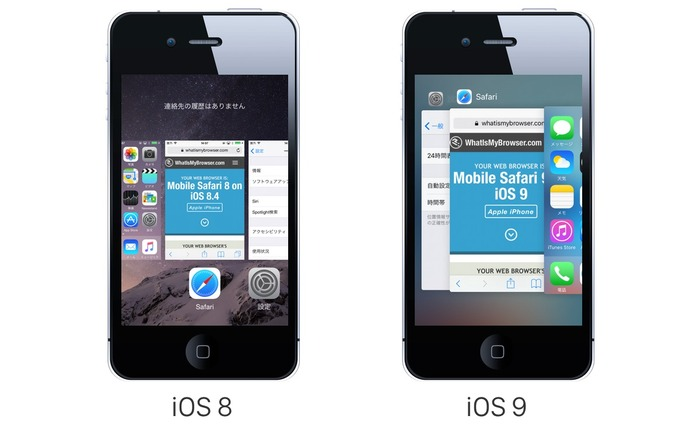 iOS8-vs-iOS9-iPhone4s-Switch-apps
