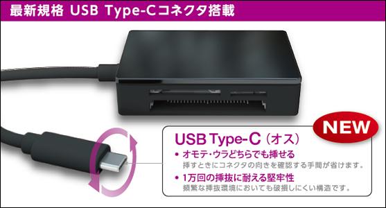 MR3C-A010BK