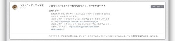 img1-java-update