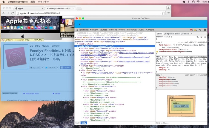 Chrome-DevTools-Hero