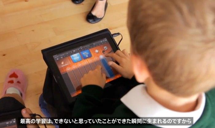 小学生とiPad Hero