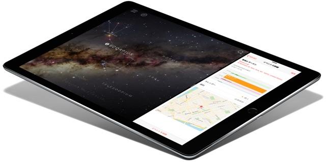iPad-Pro-Retina-Screen-Hero