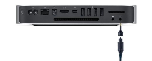 Mac-mini-MIDI-out-key-img2