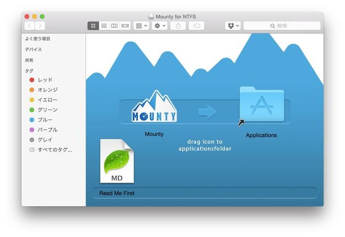 Mounty-for-NTFS-Install-Mac