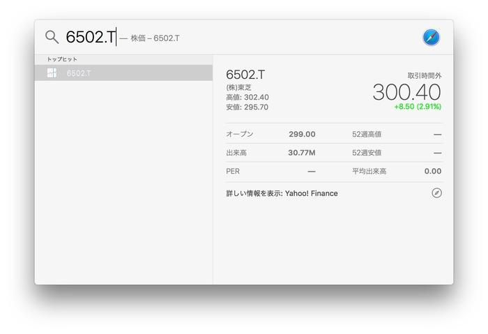 Toshiba-Yahoo-Finance