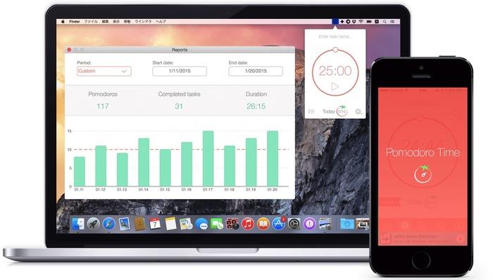 Pomodoro-Timer-for-Mac-Xwavesoft