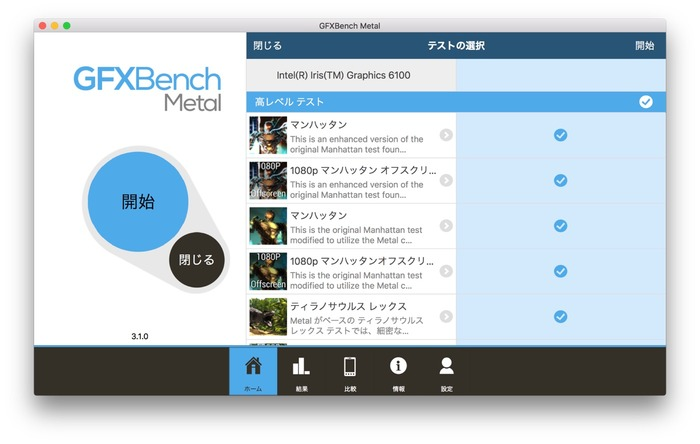 GFXBench-for-Metal