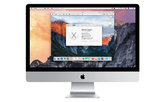 El-Capitan-on-Yosemite-iMac