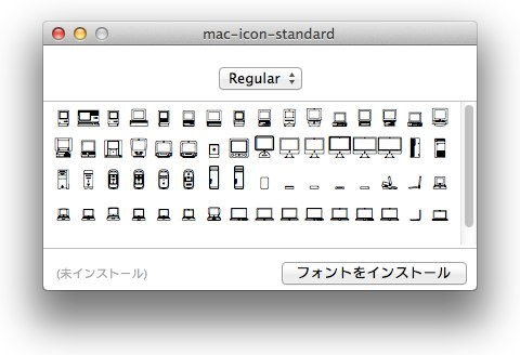 mac-icon-standard-ttf-hero