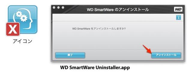 2-WD-SmartWare-Uninstaller-app