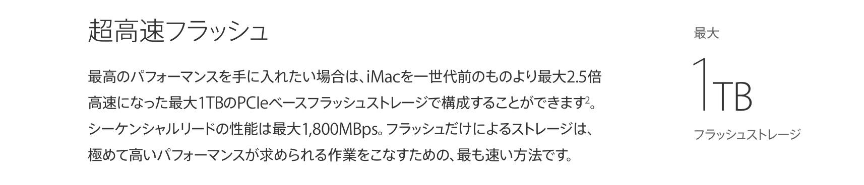 Skylake-Intel-DMI-3-iMac-5K-Late2015