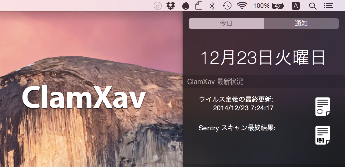 OS-X-Yosemite-Notification-Widgets-ClamXav