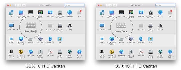 OS-X-1011-diff-10111-System-Pref