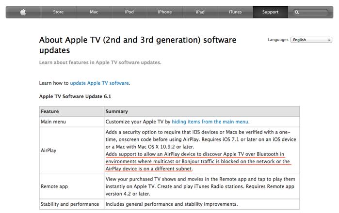 Apple-TV-Software-Update-Hero