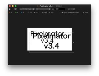 Pixelmator-v34-Paste