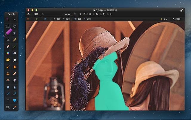 img3-pixelmator-Paint-Selection-Tool