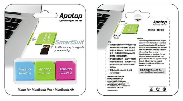 Apotop-microSD-Adapter-Hero