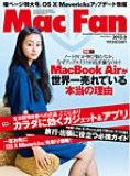 MacFan_09