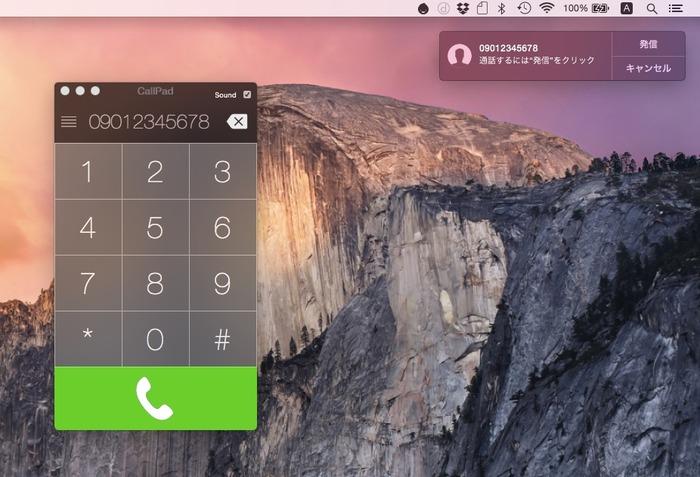 CallPad-090-Call
