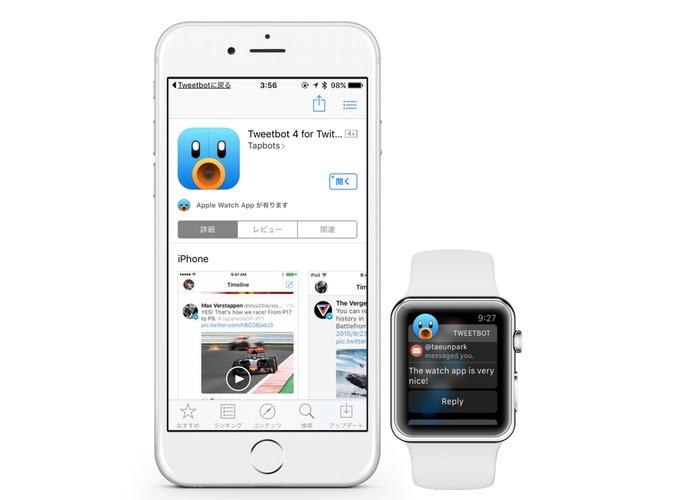 Tweetbot4-support-Apple-Watch