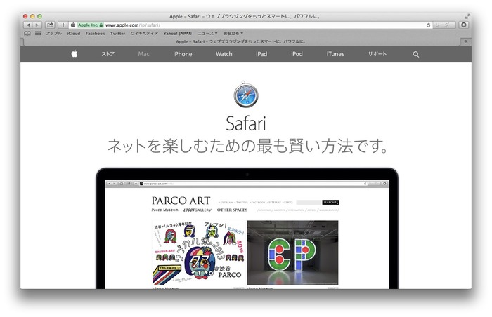 Safari-7-1-and-6-2