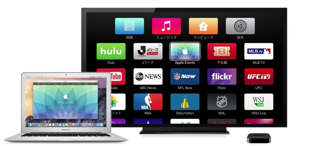 Mac-iPhone-AppleTV-Live-Event-March9