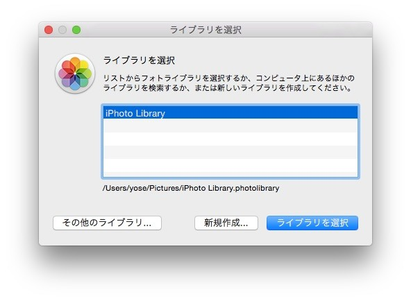Migrate-from-iPhoto-to-Photos-Hero