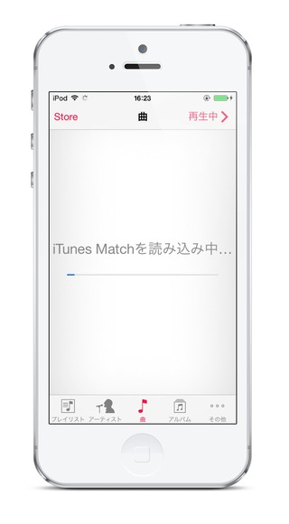 iOS7-iTunes-Match-Music
