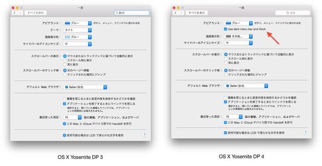 OS-X-Yosemite-DP3-DP4-DarkMode