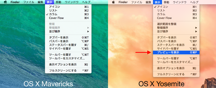OS-X-Mavericks-and-Yosemite-Finder