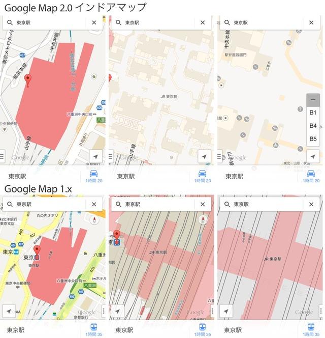東京駅のインドアマップ