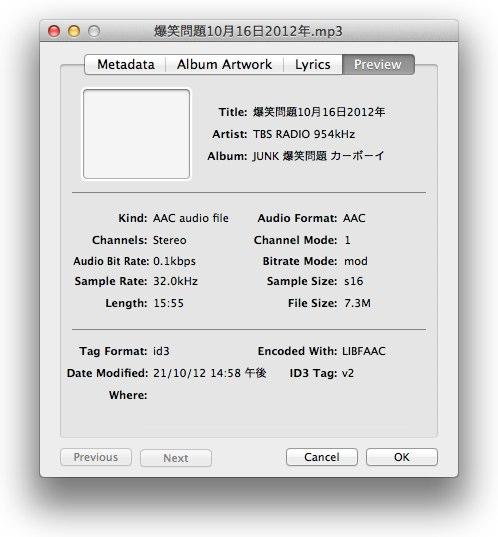 img4-easy-music-converter