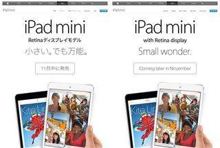iPad-mini-Retina-Later-in-November-2013