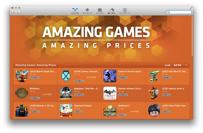 AMAZING-GAMES-MacAppStore