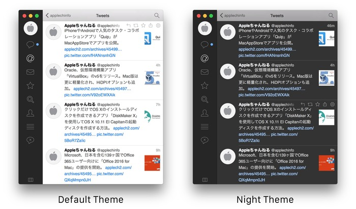 Tweetbot-for-Mac-Default-and-Night-Theme