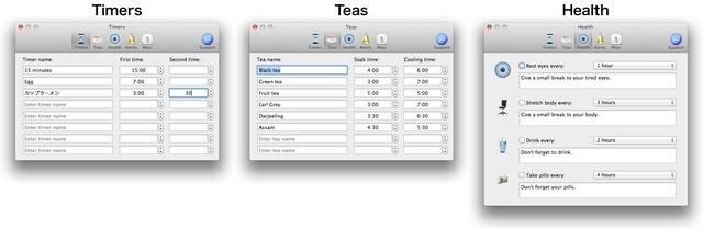 TimerXで設定できるタイマーの種類