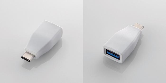 USB3-AFCMADWH-Hero