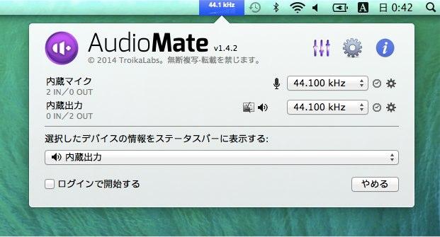 AudioMate-Hero
