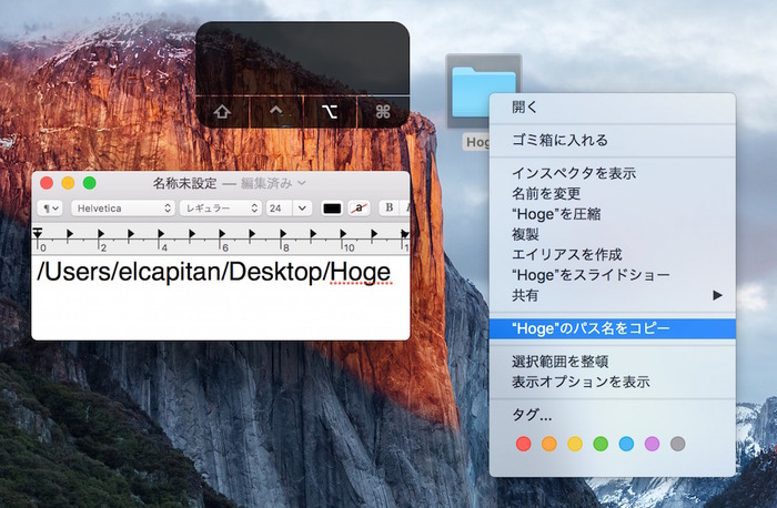 El-Capitan-File-Path-Copy