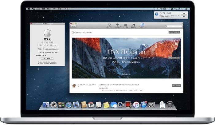 OS-X-10-8-Mountain-Lion-Non-Support