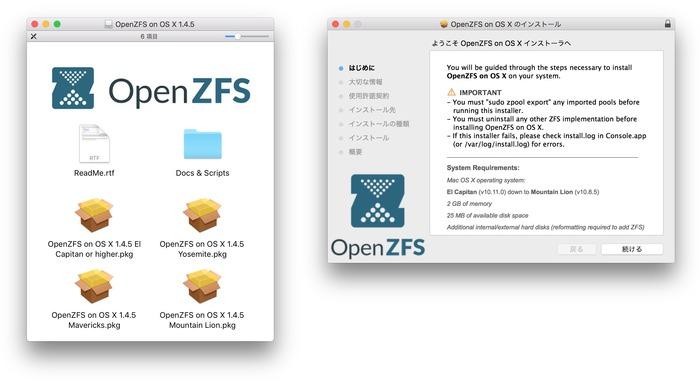 Open-ZFS-Installer