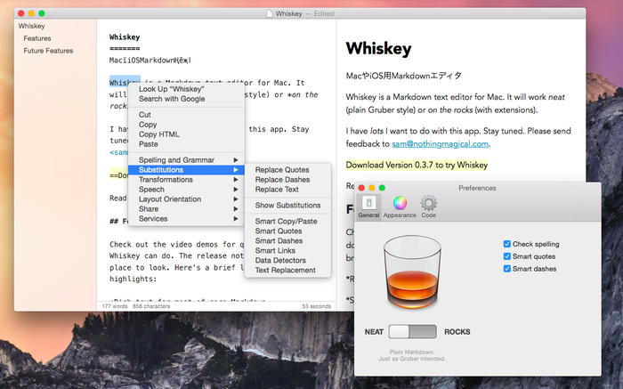 Whiskey-Markdown-Editor-Neat-and-Rocks