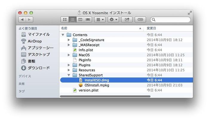 OS-X-Yosemite-dmg